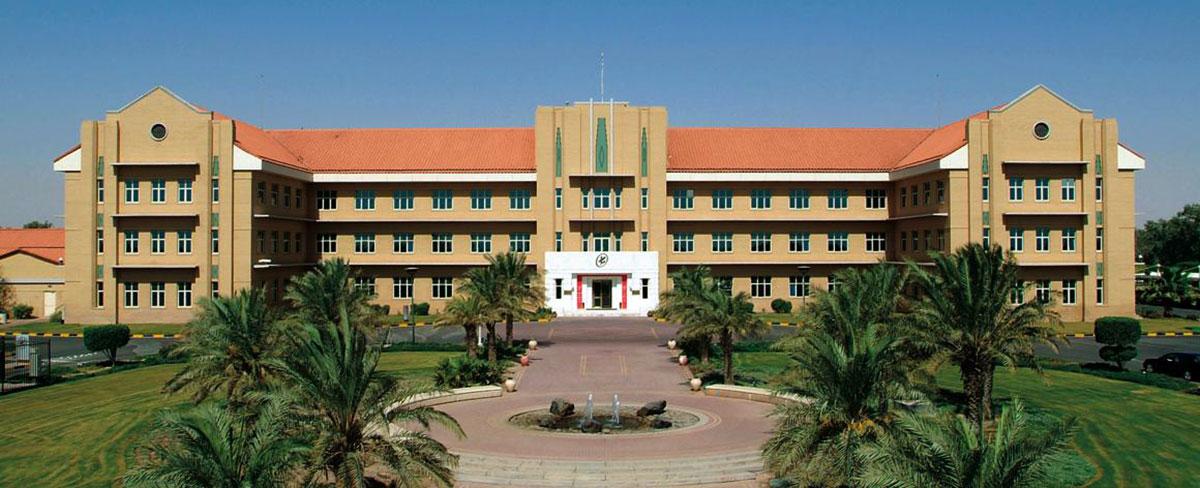 Kuwait-Oil-Company-Headquarters-1-zoom