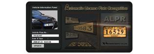 Automatic LPR System (License Plate Recognition ANPR LPR)